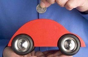 Как сэкономить в кризис на автомобиле