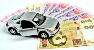 налог на роскошные автомобили в Украине с 01.01.16