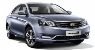 Geely Emgrand EC7 2015 старт продаж и цена в России