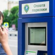 Новые платные парковки в Москве с декабря 2015 список улиц
