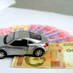 Продажа российских авто: спецпошлина с 1.01.2016
