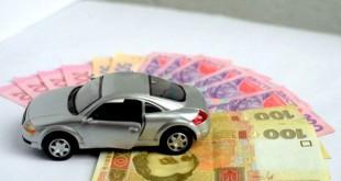 Продажа российских авто в Украине