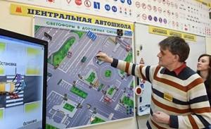 В России вводят учебные права в 2016