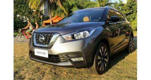 Nissan Kicks: фото, характеристики и цена