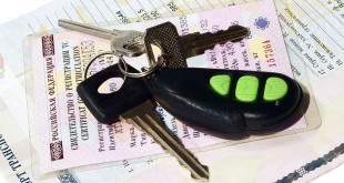 Запрет на регистрацию автомобилей для должников в 2016 году