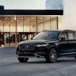 VOLVO CARS откажется от физических ключей для автомобиля в 2017 году