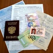 Из-за чего могут не принять заявление и документы на права в 2016
