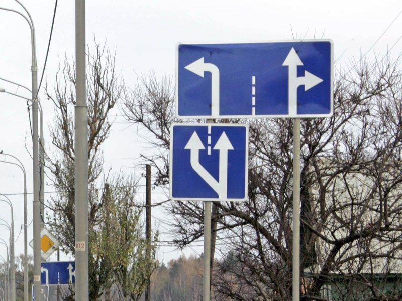 В 2016 году в Москве исчезнут некоторые дорожные знаки