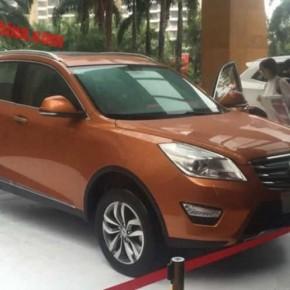 Beijing Auto Weiwang S50 (2)