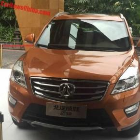 Beijing Auto Weiwang S50 (3)