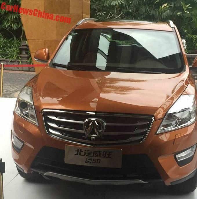 Beijing Auto Weiwang S50