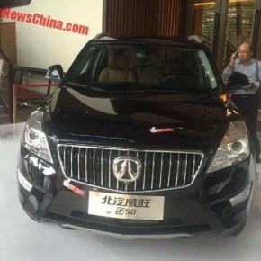 Beijing Auto Weiwang S50 (4)