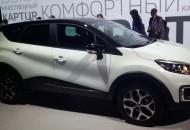 Renault Kaptur 2016 (3)