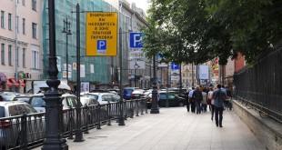 Многочисленные жалобы автомобилистов, которых оштрафовали за якобы неоплаченную парковку, вынуждают вновь вернуться к вопросу о том, где все-таки можно оставлять свою машину. И что предпринять, если вас пытаются сделать без вины виноватым.