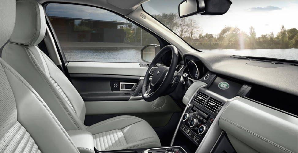 Land Rover Discovery Sport 2017: цена, комплектации, фото и характеристики