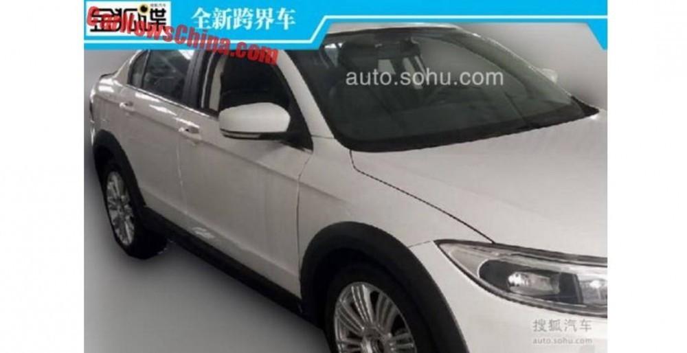 Китайский автопроизводитель Qoros готовит вседорожные седан и универсал, основой для которых выступит модель Qoros 3. Обе новинки, как ожидается, будут представлены уже в конце текущего месяца в рамках автомобильного мероприятия в Пекине.