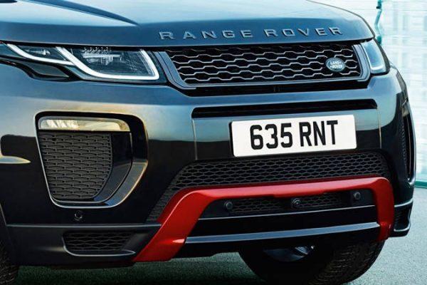 Range Rover Evoque 2017 Ember Editon (5)