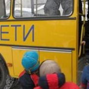 Штраф за нарушения перевозки детей на автобусе ужесточили
