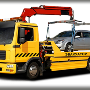 Регламент на эвакуацию авто вступит в силу 01.09.2016