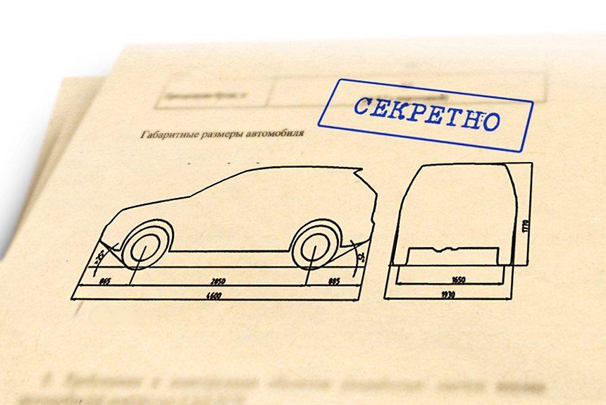 УАЗ 3170: технические характеристики и фото