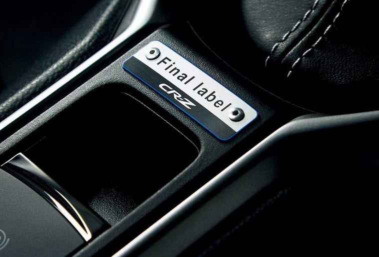 Honda CR-Z Final Label - прощальная версия