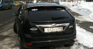 ГИБДД не будет выявлять лихачей по наклейкам на машинах