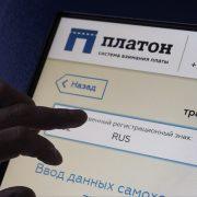 Уплатил «Платон» — транспортный налог отменяется