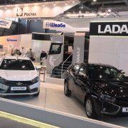 Vesta Luxe и Vesta CNG — новые версии Lada