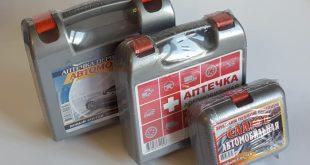 Автомобильная аптечка: как правильно собрать