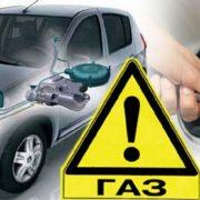 Как установить ГБО на автомобиль бюджетно и безопасно