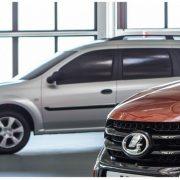 Лада Ларгус 2017 в новом кузове покажут на автошоу в Москве