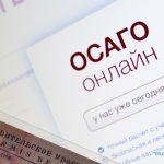 С 2017 года страховщики массово покинут рынок ОСАГО
