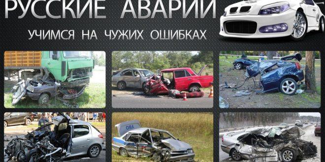 """Хуже """"дураков"""" только дороги или статистика ДТП за 2016 год"""