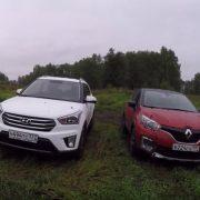 Hyundai Creta против Renault Kaptur. Видео тест-драйв