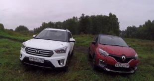 Hyundai Creta против Renault Kaptur