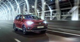 Toyota RAV4 Exclusive: отличия, цена, фото