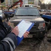 Машину со штрафстоянки можно забрать без оплаты