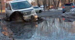 Информация от опасных дорогах будет представлена на сайте