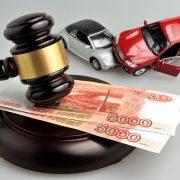 200 рублей/день: штраф за задержку выплат по ОСАГО