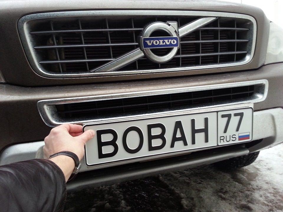 Новые авто и мото номера появятся в России в 2017