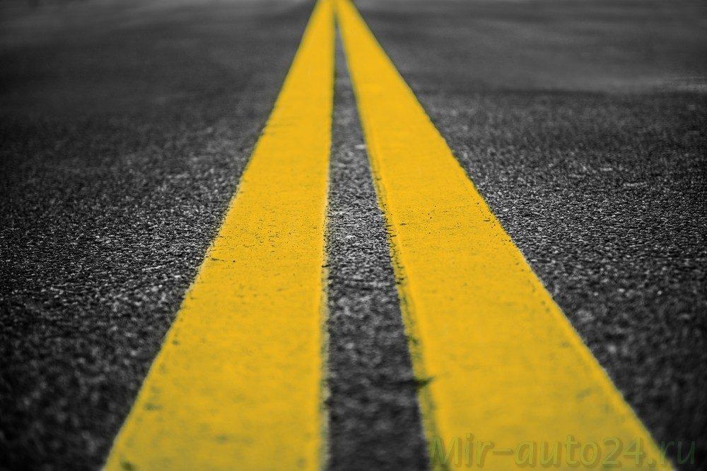 На российских дорогах может появиться американская разделительная разметка