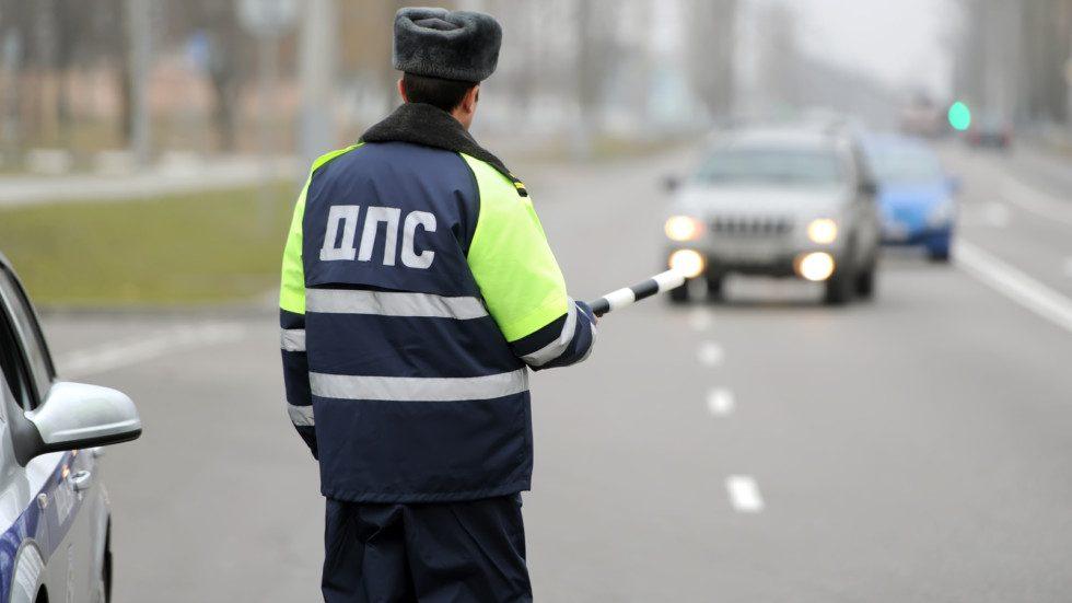 Всё для людей: в Москве и Санкт-Петербурге отменят повышенные штрафы