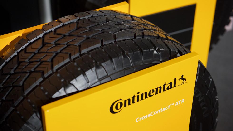 Шины Continental в 2017