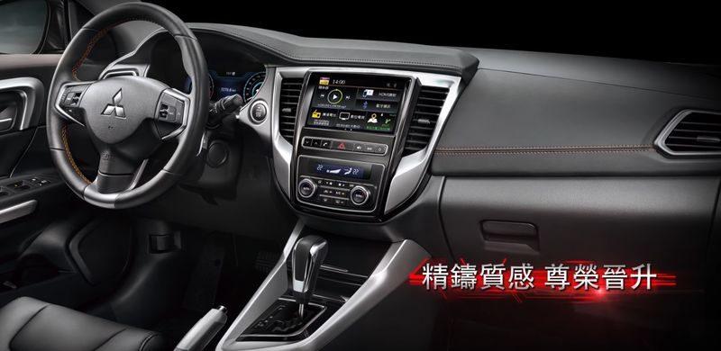 Mitsubishi Grand Lancer: подробности о рестайлинге