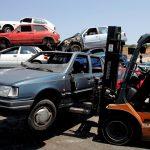 Как оформить утилизацию автомобиля?