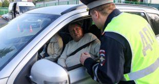 Новый регламент по надзору за дорожным движением ГИБДД