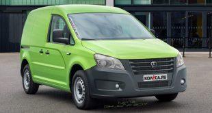 """Новая """"Волга"""": каким может быть новый коммерческий автомобиль?"""