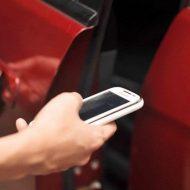 Как открыть машину с помощью мобильного телефона?