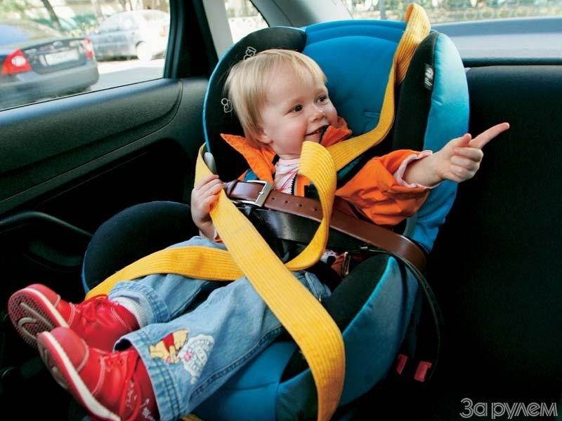 Правила перевозки детей ужесточат уже летом