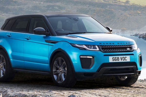 Range Rover Evoque Landmark Edition (1)